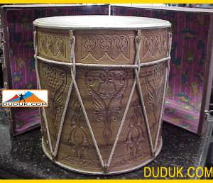 Carved Armenian Walnut Dhole